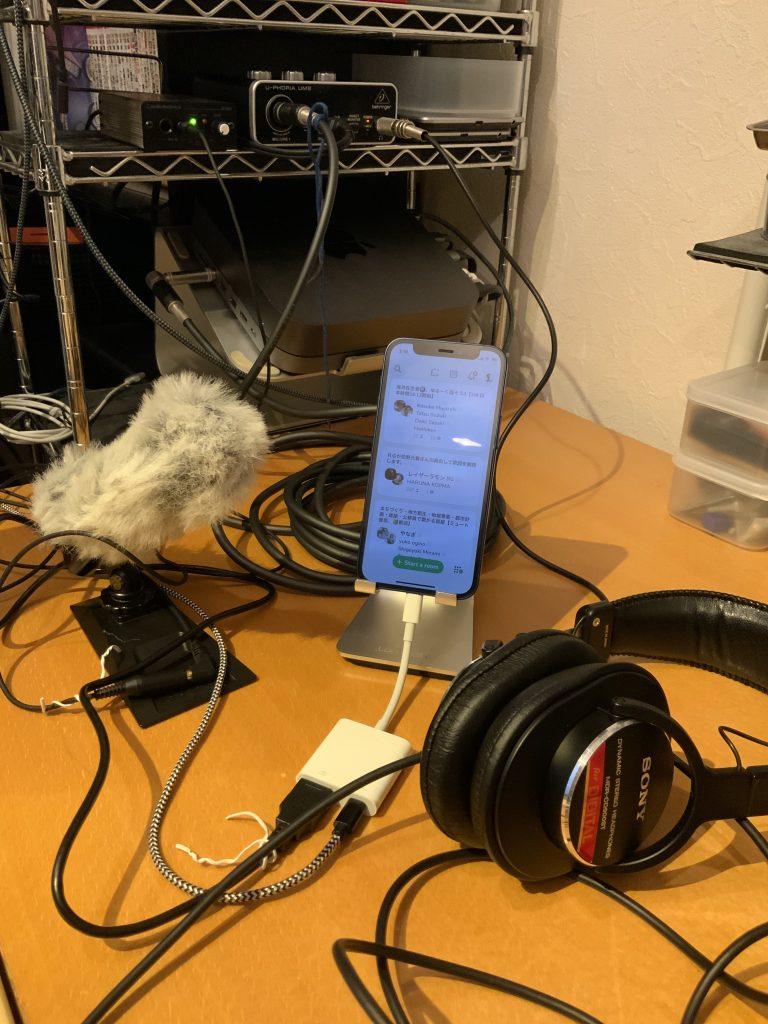音声とBGMをミキシングしたものでClubhouse配信をするための外部音声入力の構成